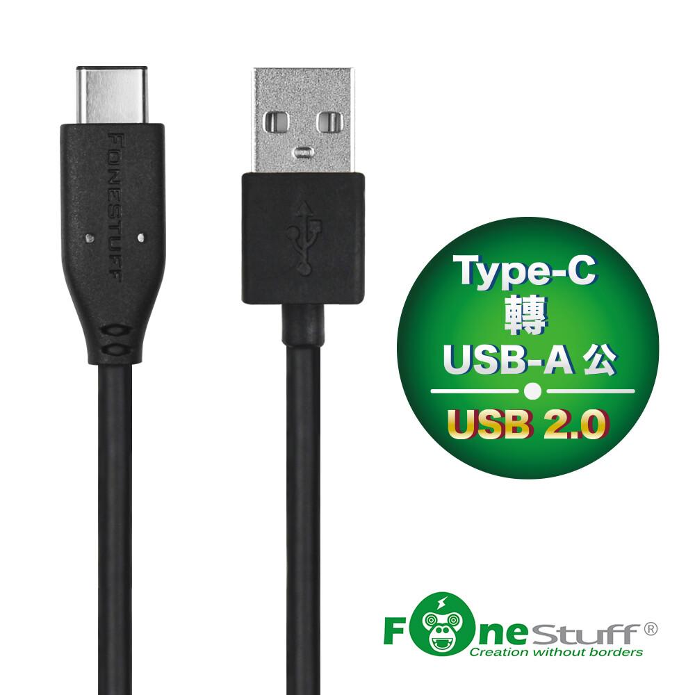 fonestuff usb2.0 type-c 傳輸充電線-黑色