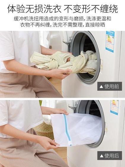 洗衣袋家用加大號洗毛衣服過濾網袋護洗袋內衣網洗衣機專用防變形  夏洛特居家名品