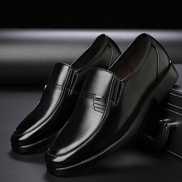 春季男士皮鞋商務正裝套腳懶人鞋黑色透氣圓頭皮鞋男中老年爸爸 西城故事