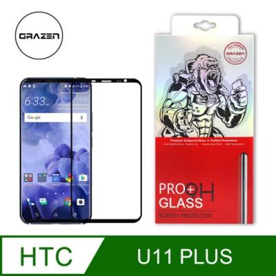 【格森GRAZEN】HTC U11 PLUS 滿版(黑)鋼化玻璃