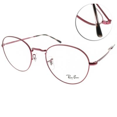 RAY BAN光學眼鏡 俏皮圓框款/桃紅#RB3582V 3072