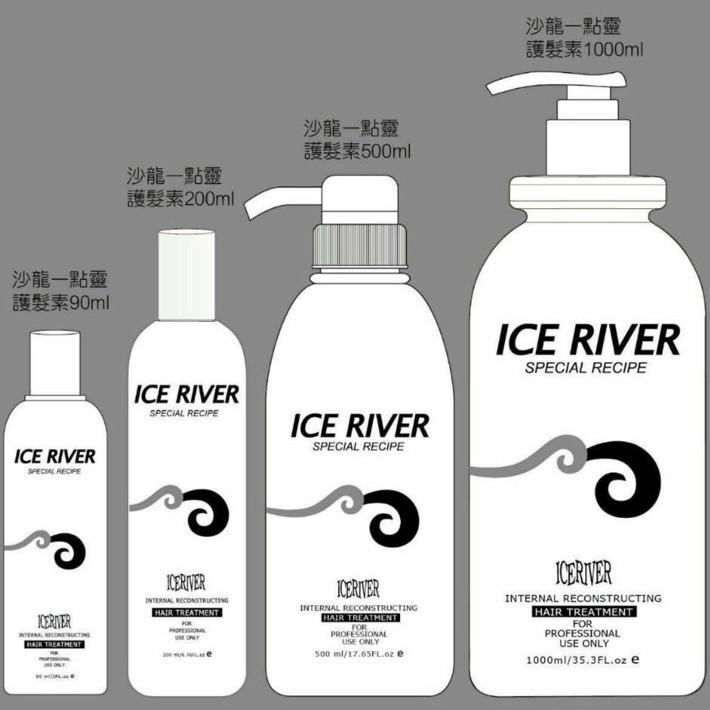 【免運】 IceRiver冰河 冰河一點靈/冰河胺基酸活化護髮劑【翊夆】「護髮品/免沖洗護髮」肯達是原裝進口