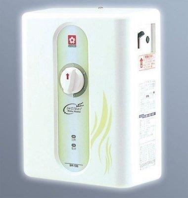 《電料專賣》 櫻花 牌 SH-186 瞬熱式電熱水器 安裝內洽