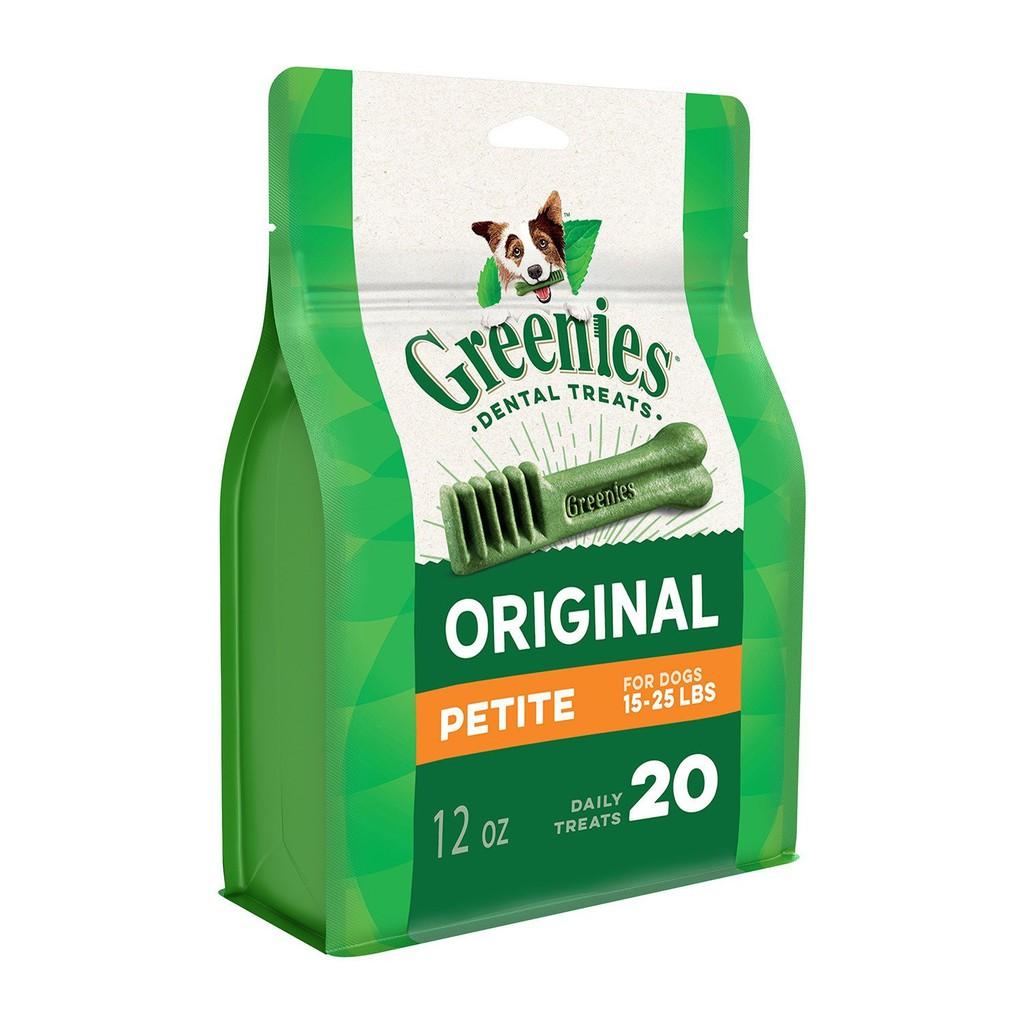 美國 Greenies 健綠潔牙骨 12oz/20入 小型犬7-11公斤專用 薄荷/藍莓/原味 寵物飼料牙齒保健磨牙