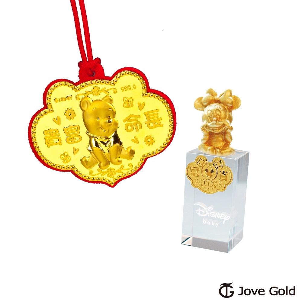 Disney迪士尼系列金飾 黃金彌月印章套組木盒 如意維尼款+美妮造型印章 0.15錢