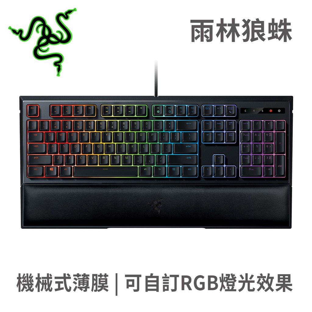 RaZER Ornata Chroma 類機械式 薄膜鍵盤 中文 雨林狼蛛 電競