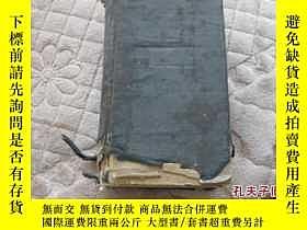 二手書博民逛書店罕見求解作文兩用:英漢模範字典166094 出版1935