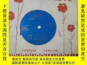 二手書博民逛書店罕見唱片(夜等)28212 中國唱片 中國唱片 出版1979