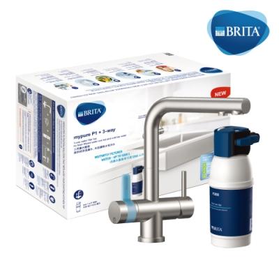 BRITA mypure P1 + L型硬水軟化型三用龍頭櫥櫃下濾水系統