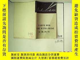 二手書博民逛書店罕見女英烈傳167972 王立禮 外語教學與研究 出版1980