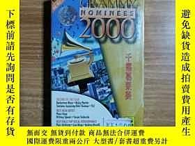 二手書博民逛書店磁帶:罕見2000 千禧葛萊美3331 上海聲像出版社出版發行