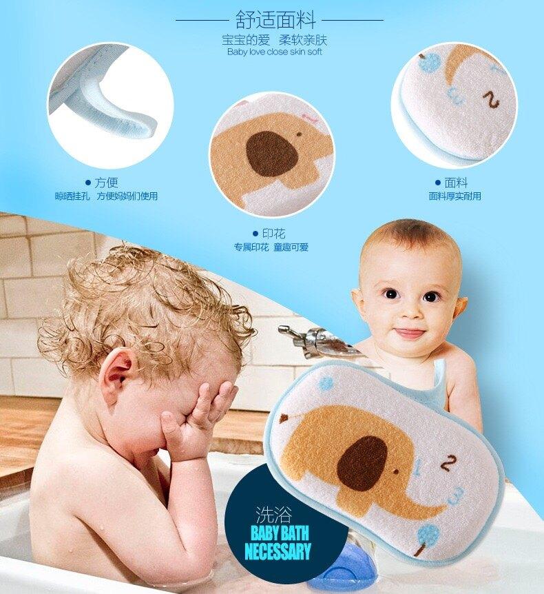 【台灣快速出貨】寶寶洗澡卡通沐浴海綿 沐浴手套