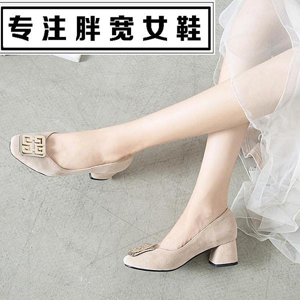 秋季新款中跟單鞋女適合腳肥胖腳寬胖mm大碼41-43粗跟高跟鞋