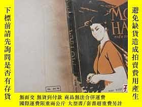 二手書博民逛書店【2064】AO罕見HAM開礦 帶越語簽名 越語15176 出版