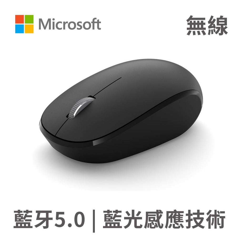 Microsoft 微軟 霧光黑/精巧藍牙滑鼠(RJN-00011)