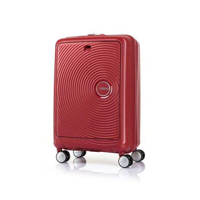 AT 美國旅行者 20吋Curio前開式立體唱盤硬殼TSA登機箱