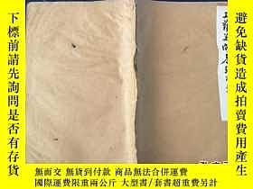 二手書博民逛書店70-80罕見線裝--工藝美術參考資料--花卉(1)11764