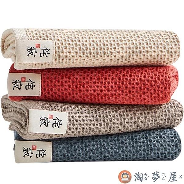 2條裝 純棉紗布大毛巾洗臉家用成人情侶吸水柔軟面巾【淘夢屋】
