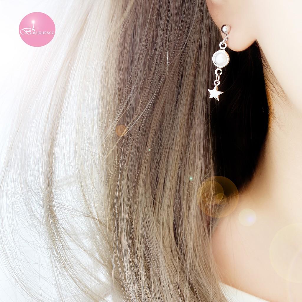 韓國 小浪漫珍星 925銀針 夾式 耳環【Bonjouracc】