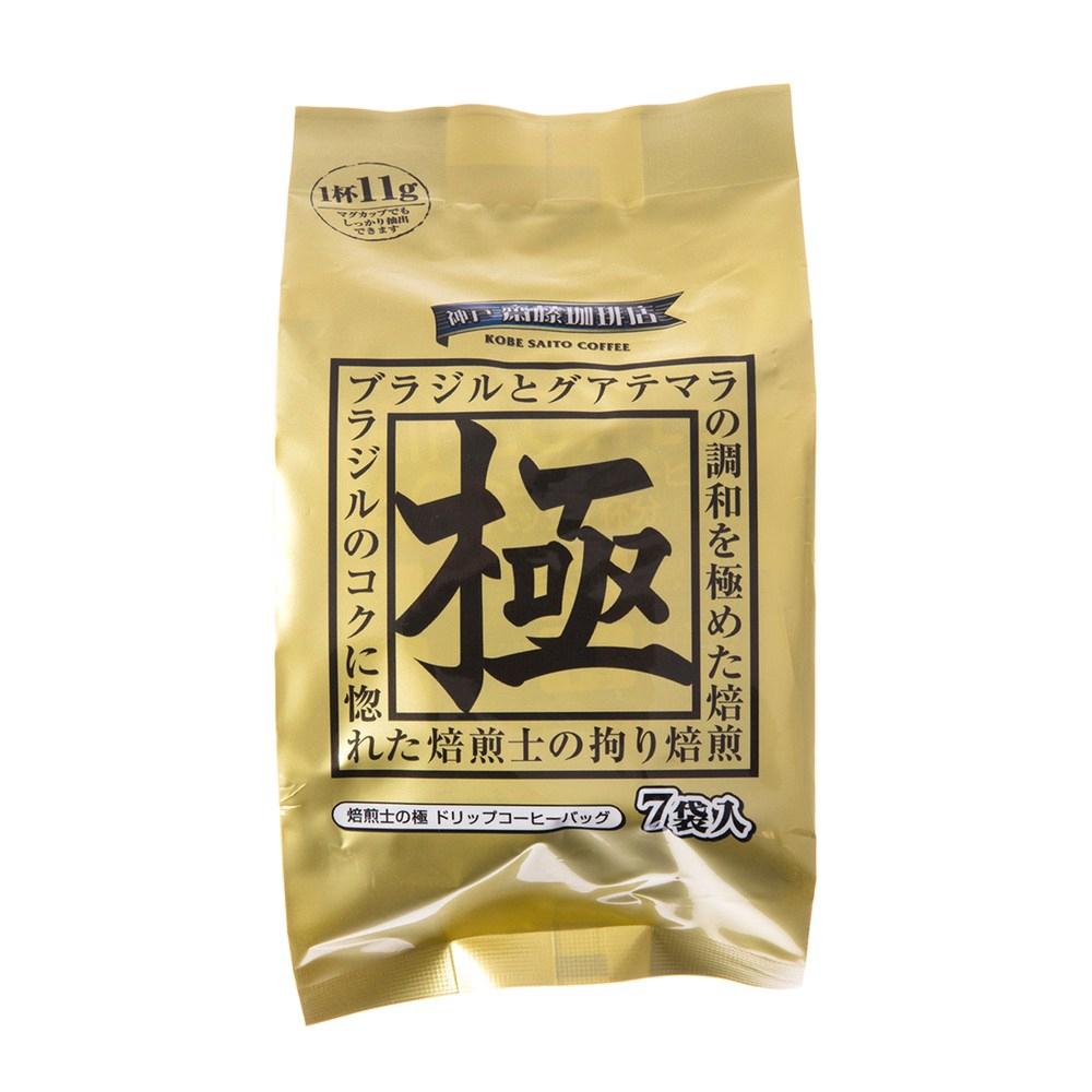 日本神戶齋藤珈琲店 極咖啡(7入)