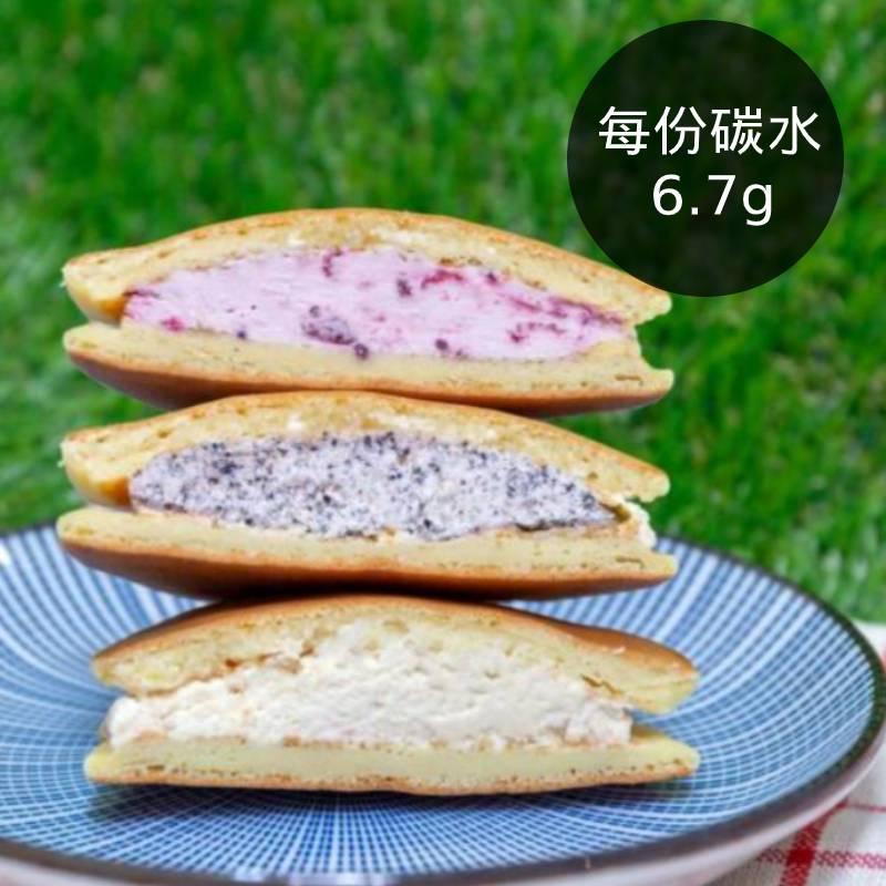 [甜野新星] 生酮雪酮燒- 10入(70g/入) 覆盆莓(蛋奶素)