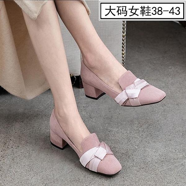 秋女鞋適合加胖寬肥腳背腳面高胖mm大碼40-41-43方頭單鞋女粗跟中