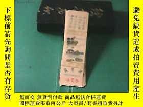 二手書博民逛書店門票罕見蓬萊閣遊覽券 塑料21239