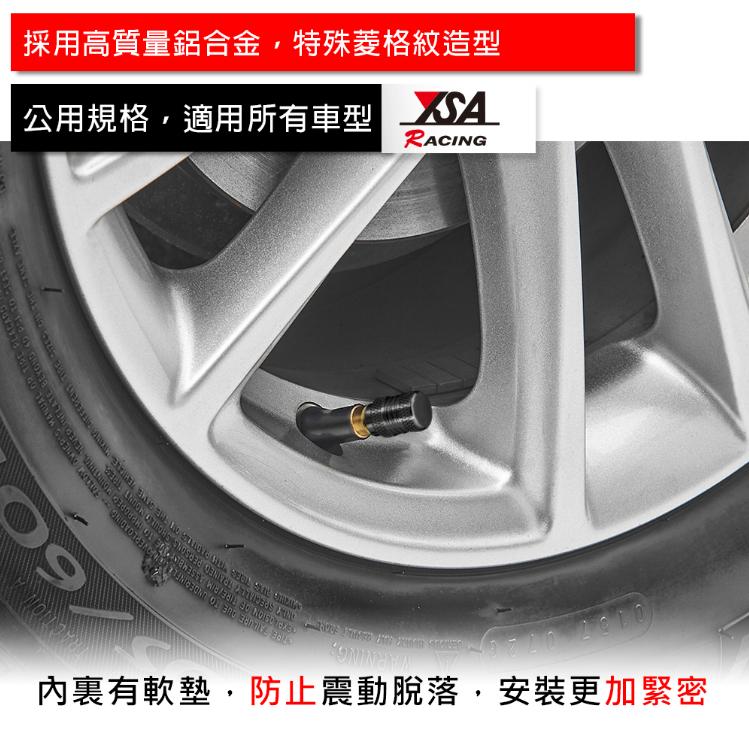 ysa台灣製造車用充氣孔蓋 霧黑充氣孔蓋