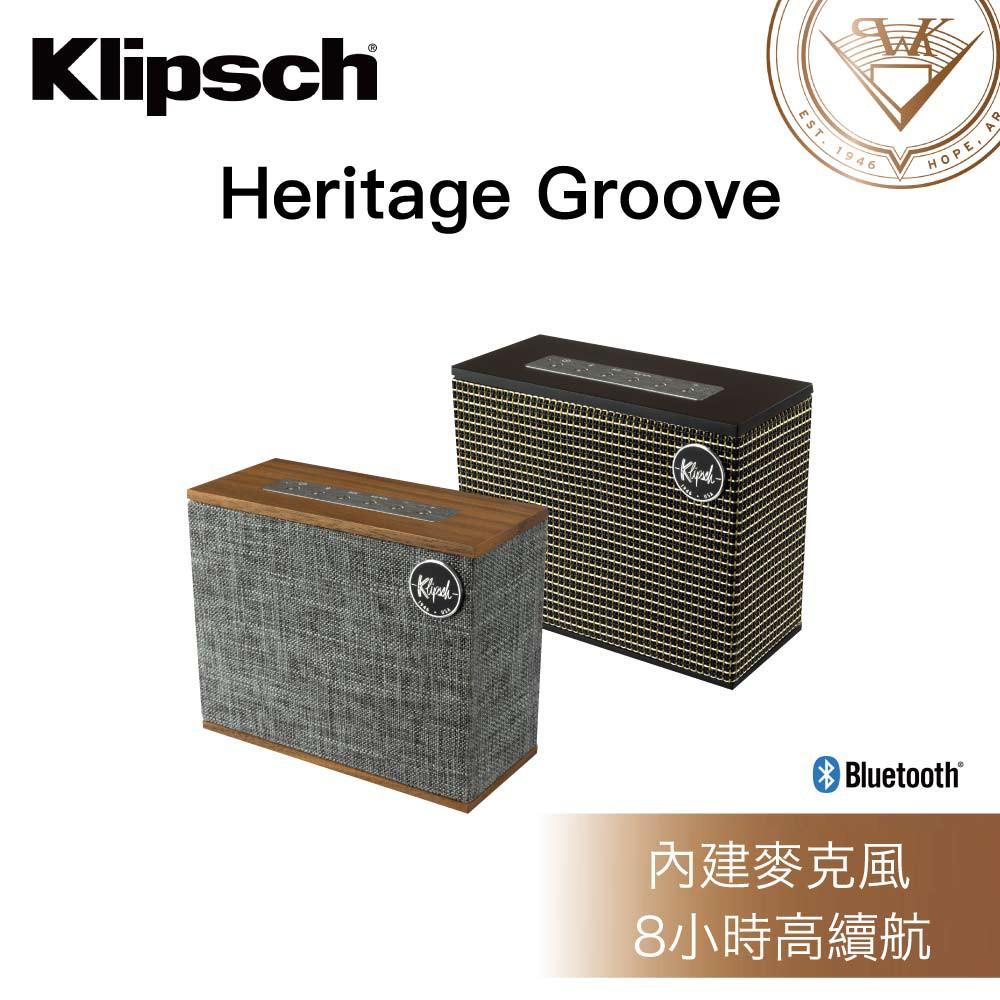 Klipsch Heritage Groove 隨身型藍牙喇叭