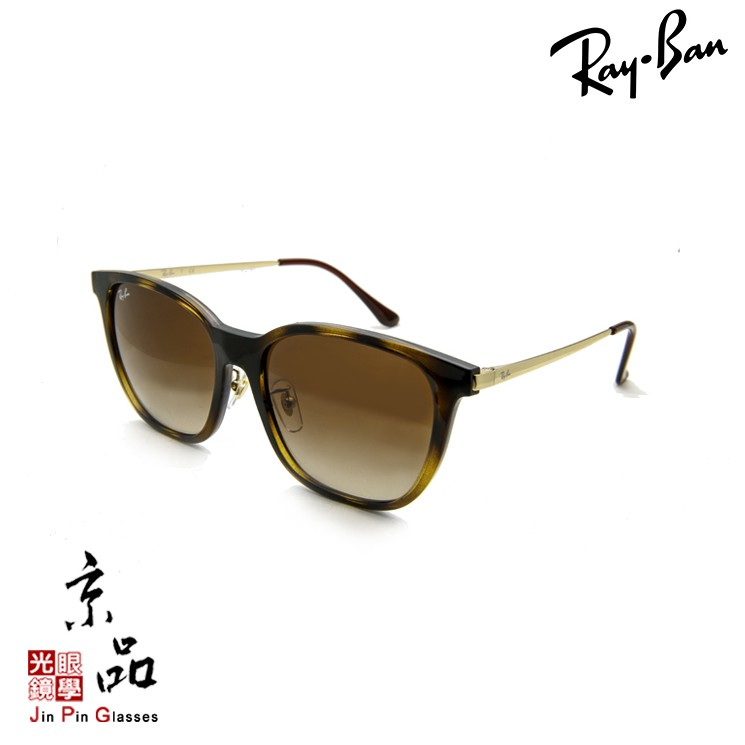 【RAYBAN】RB 4333D 710/13 玳瑁 漸茶色片 雷朋太陽眼鏡 直營公司貨 JPG 京品眼鏡