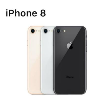 APPLE蘋果 iPhone 8 64GB 4.7吋 智慧型手機