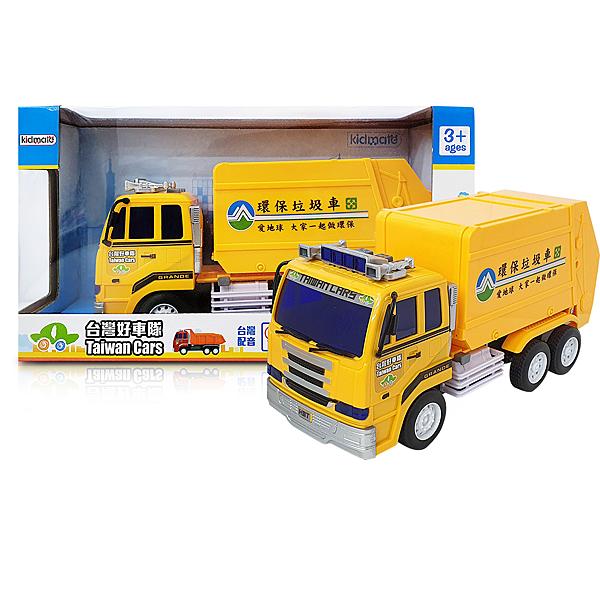《 KIDMATE 》台灣好車隊 - 聲光垃圾車 / JOYBUS玩具百貨