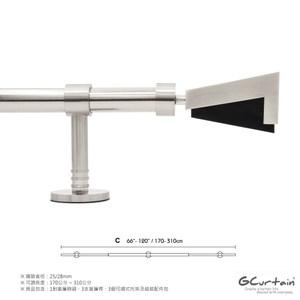 170~310cm 現代金屬窗簾桿套組-幸運7 管徑加大、受力更強 可當隔間簾使用