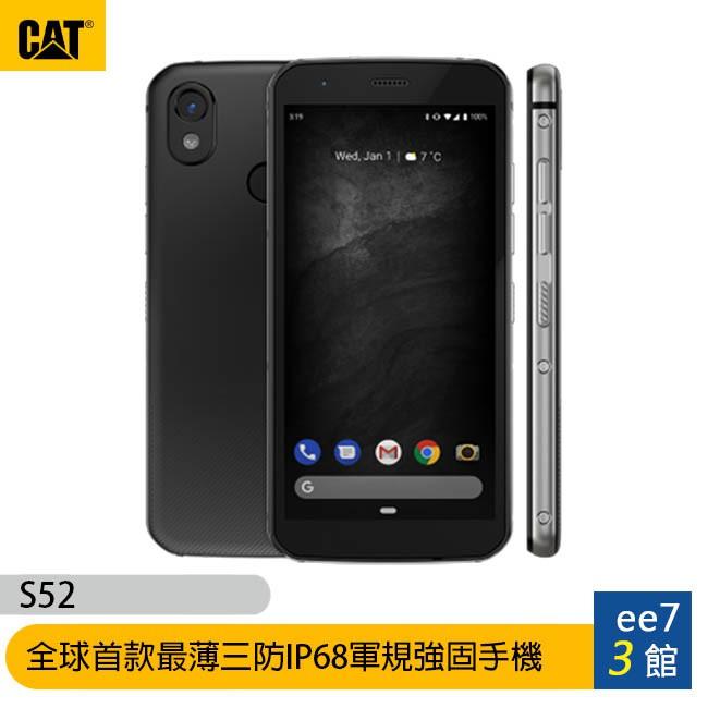 CAT S52 (4G/64G)全球第一款最薄的三防IP68軍規強固手機~送三合一加濕器 ee7-3