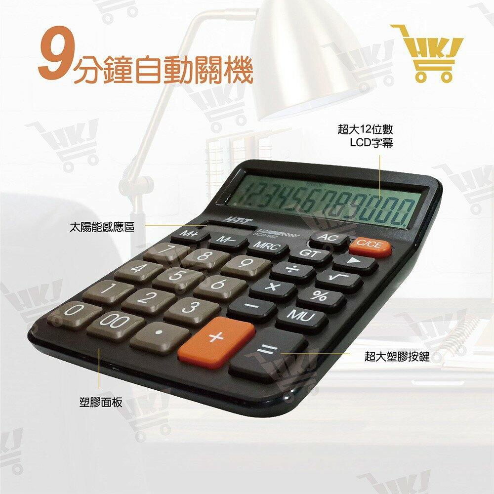 好康加 桌上型計算機-12位元 台灣設計 中文字幕計算機 超大螢幕計算機 HTT SCP-662
