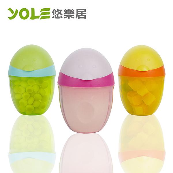 【YOLE悠樂居】寶寶嬰兒童外出攜帶旅行三格奶粉盒/分裝盒240ml(4入)#1527001