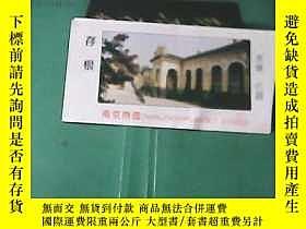 二手書博民逛書店門票罕見南京煦園21239