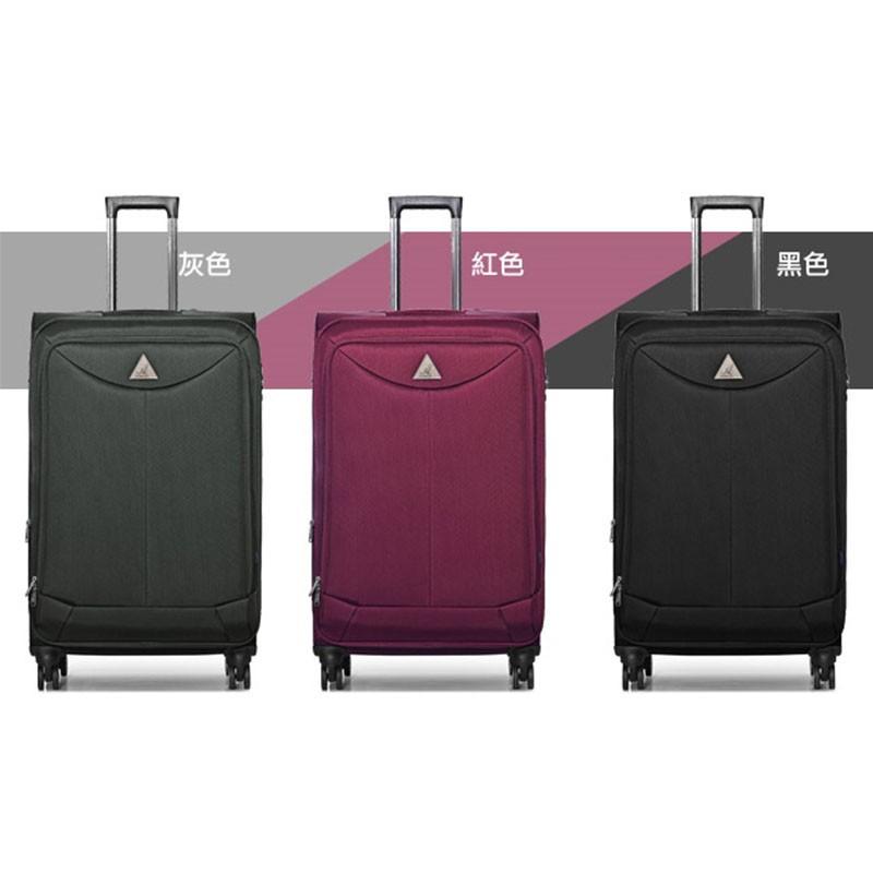 【KANGOL】尊爵行李箱 28吋 3色可選 日本靜音輪 旅行箱 登機箱 拉桿箱 鋁框行李箱 行李廂 機長箱