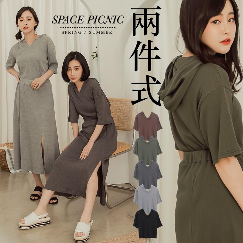 Space Picnic|MIT-兩件式-連帽短T+開衩長裙(現貨)【A20041002】