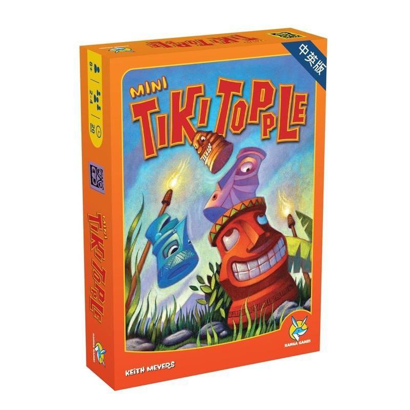 推倒提基迷你 第二版 Tiki Topple Mini 中英版 台北陽光桌遊商城