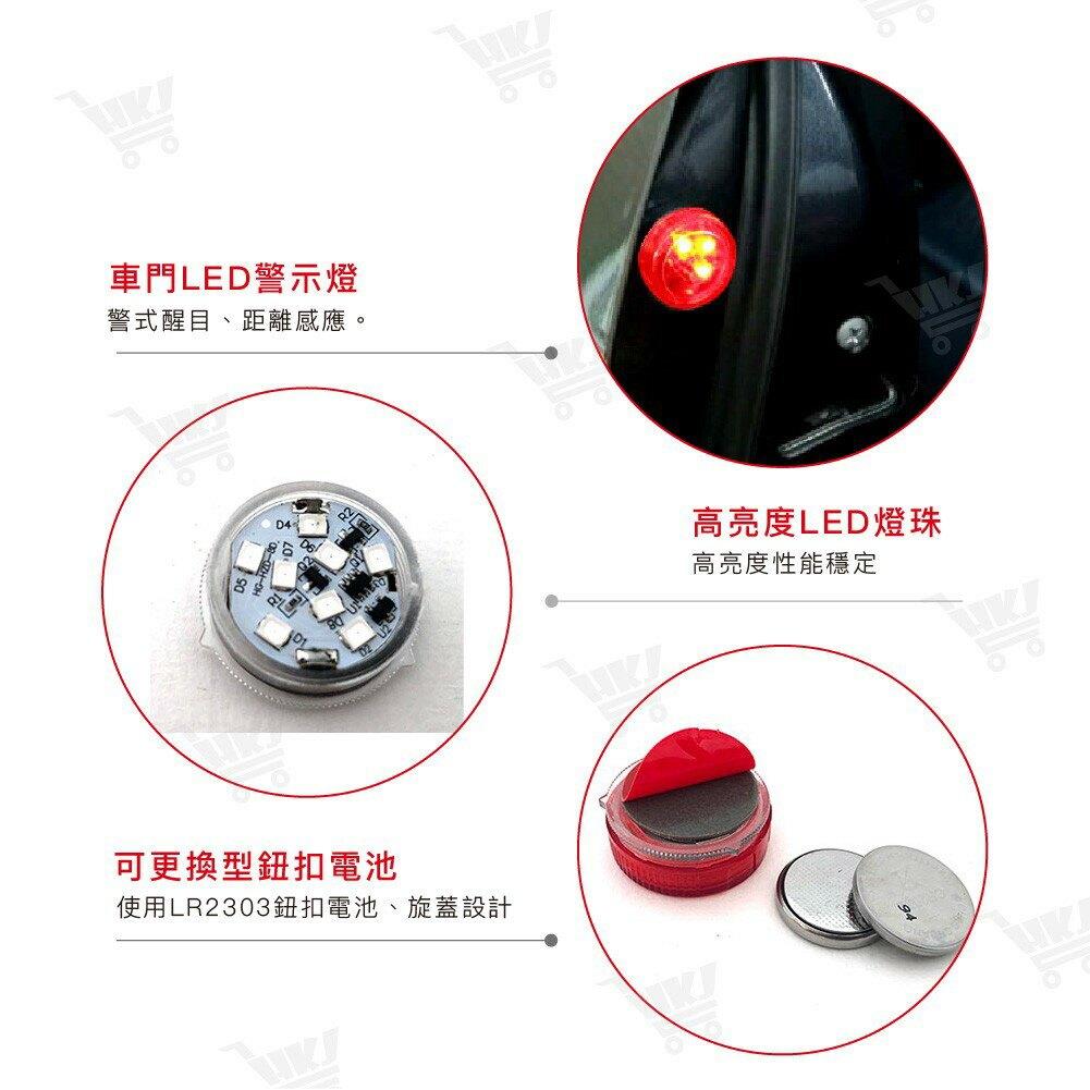 好康加 車門防撞警示燈(2入)贈電池 8顆LED 車門警示燈 防撞警示燈 開門距離感應 光之圓 CY-LR2018