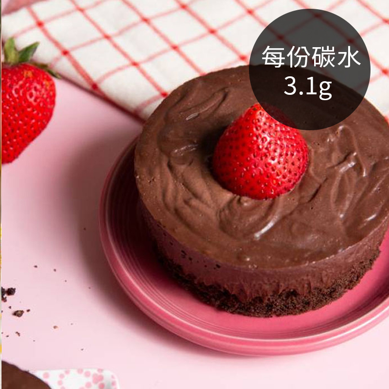 [甜野新星] 生酮草莓生巧克力蛋糕- 4吋(250g/入)