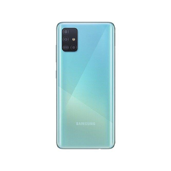 Samsung GALAXY A51 6GB/128GB   攜碼 台哥大 遠傳  搭配門號專案價   【吉盈數位商城】