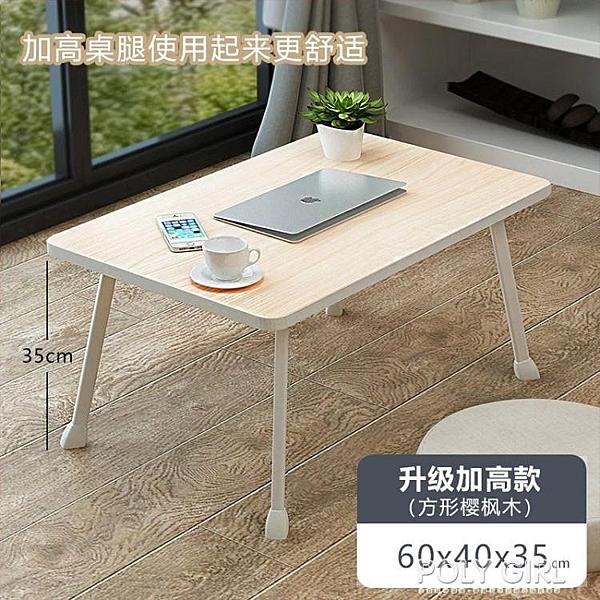 加高筆記本電腦桌床上用宿舍用桌摺疊小桌子書桌學生寫字吃飯桌子 ATF 夏季新品