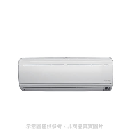 (含標準安裝)【CHIMEI奇美】定頻分離式冷氣(23坪) RB-SA4CW1/RC-SA4CW1