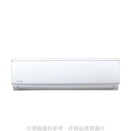 (含標準安裝)【CHIMEI奇美】變頻冷暖分離式冷氣(12坪) RB-S74HF1/RC-S74HF1