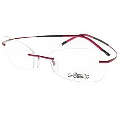 Silhouette 詩樂眼鏡 純鈦輕盈無框款 桃紅 ST7581-41 6070