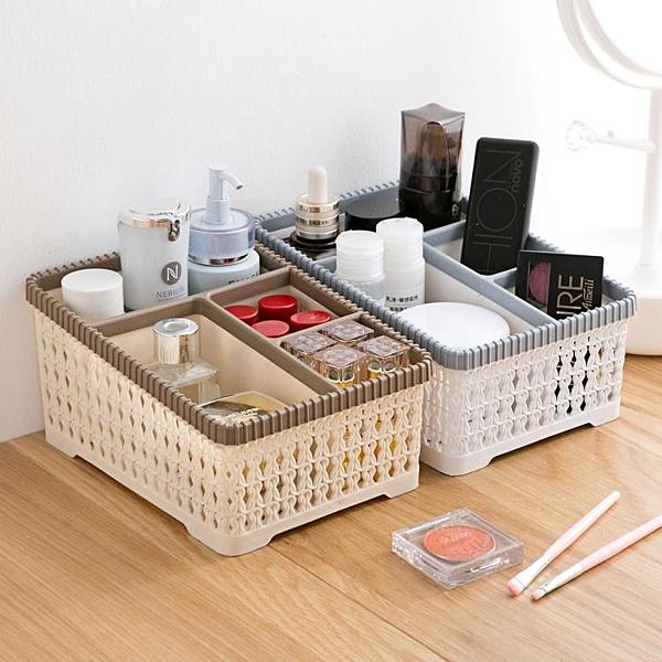 居家家化妝品收納盒梳妝台化妝盒分格整理盒桌面塑料護膚品置物架 【快速】