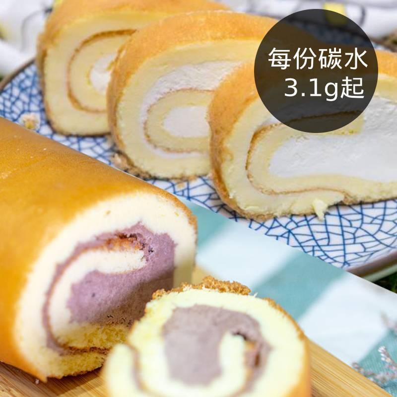 [甜野新星] 生酮無粉生乳捲2入 (440/入)