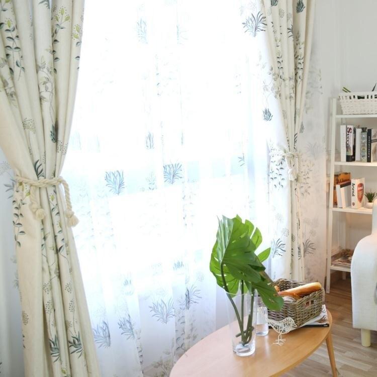美式窗簾成品簡約現代鄉村棉麻印花窗簾客廳臥室陽臺水仙花